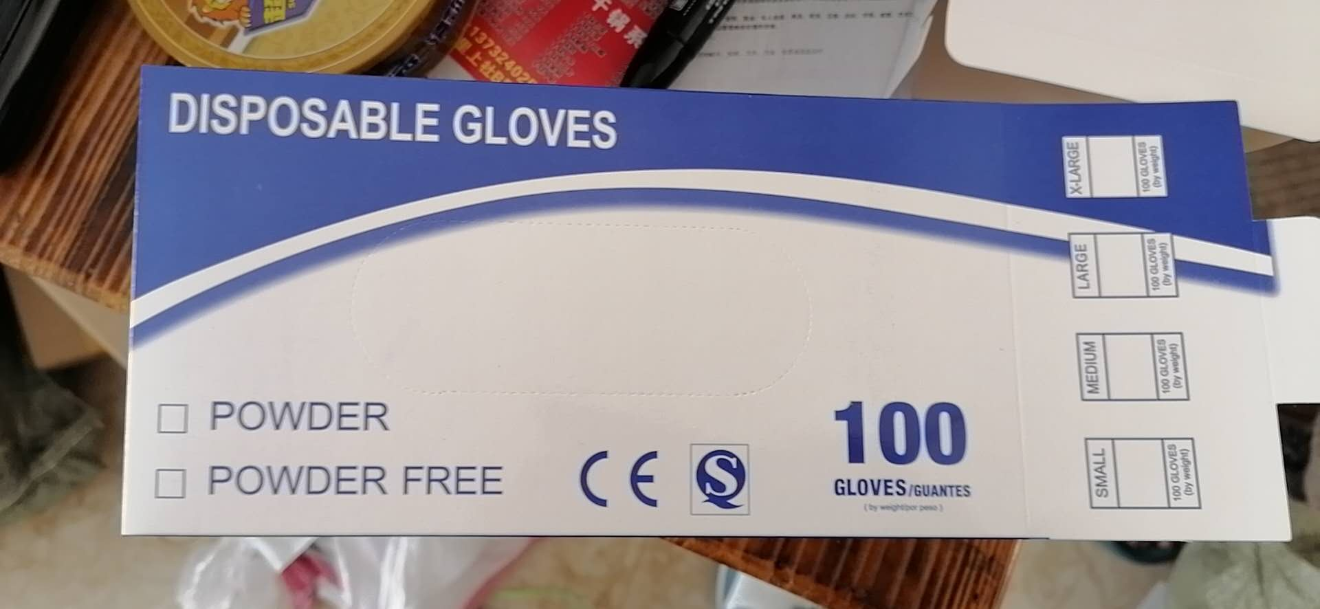 Durable Nitrile Gloves