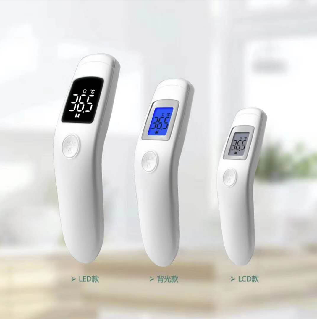 holocare Non-Contact Forehead InfraRed Thermometer